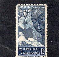GUINEE ESPAGNOLE 1951 * - Guinea Spagnola