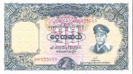 Burma - Pick 48 - 10 Kyats 1958 - AUnc - Myanmar