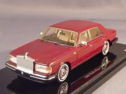 True Scale Miniatures 114319, Rolls Royce Silver Spirit, 1980, 1:43 - Voitures, Camions, Bus