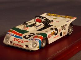 True Scale Miniatures 114340, Lola T280 HU3 #3, Fuji Grand Champion Series 1972, N. Takahara, 1972, 1:43 - Voitures, Camions, Bus