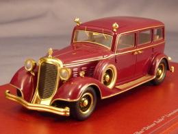 True Scale Miniatures 124312, Cadillac Deluxe Tudor Limousine 8C, Pu Yi, 1932, 1:43 - Voitures, Camions, Bus