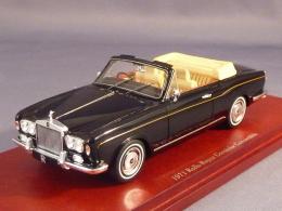 True Scale Miniatures 134345, Rolls Royce Corniche Convertible, 1971, 1:43 - Voitures, Camions, Bus