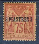 Levante 1885 N. 2 Pi. 3 Su C. 75 Rose MLH Catalogo € 32