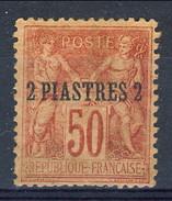 Levante 1886 - 1901 N. 5 Pi. 2 Su C. 50 Rosa (II Tipo) MLH Catalogo € 21 - Unclassified