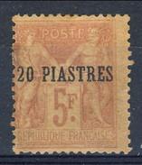 Levante 1886 - 1901 N. 8 Pi. 20 Su F. 5 Rosa MLH Catalogo € 130