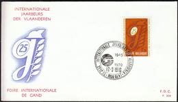 Belgium 1970 / 25th International Ghent Fair / FDC - Fabbriche E Imprese