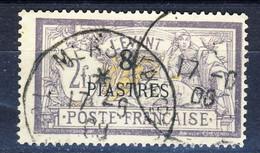 Levante 1902 - 20 N. 22 Pi. 8 Su F. 2 Violetto E Giallo Usato Catalogo € 16