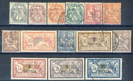 Levante 1902 - 20 Serie N. 9-23 Mista MH E Usati Catalogo € 97