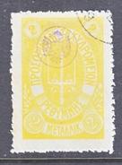 CRETE  15  Reprint   (o) - Crete