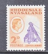 RHODESIA  & NYASALAND  160  *   COPPER  MINING - Rhodesia & Nyasaland (1954-1963)