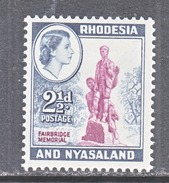 RHODESIA  & NYASALAND  161  *   FAIRBRIDGE  MEMORIAL - Rhodesia & Nyasaland (1954-1963)