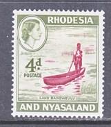 RHODESIA  & NYASALAND  163  *   CANOE   LAKE  BANGWEULU - Rhodesia & Nyasaland (1954-1963)