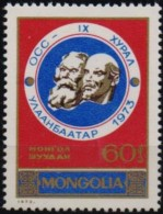 Mongolia 1973 Conference Of Postal And Telecommunications Ministers Lenine Marx, 1 Val MNH - Mongolia