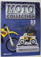 Suzuki GSX-R1000 1/18 ( DeAgostini/Maisto ) - Motorcycles
