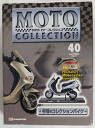 Peugeot Elyseo 125  1/18     ( DeAgostini/Maisto ) - Motorcycles