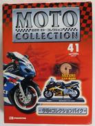 Suzuki GSX-R600  1/18     ( DeAgostini/Maisto ) - Motorcycles