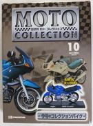 BMW R1100RS  1/18     ( DeAgostini/Maisto ) - Motorcycles