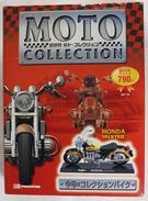 Honda Valkyrie  1/18     ( DeAgostini/Maisto ) - Motorcycles