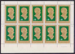 PAKISTAN 1976 MNH - Birth Centenary Of Quaid-e-Azam Jinnah, 23 Carat GOLD Foil Stamp, Full Sheet Of 10 Stamps, Very Rare - Pakistan