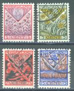 NETHERLANDS - 1927 - USED/OBLIT.  - VOOR HET KIND WAPEN - Yv 195 - 198 - Mi 201 - 204 - Lot 14985 - 1891-1948 (Wilhelmine)