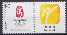 2008 CHINE CHINA   TAEKWONDO    ** MNH Les Arts Martiaux, Judo Karaté  Kampfsport  Karate   [EA101]