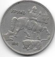 *bulgaria 5 Leva I 1930  Km 39  Vf+ - Bulgarie