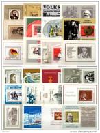 GDR 24 Blocks DDR Bl.33,50,51,54,57,59-61,67,69,74 Bis 100 ** 44€ Kultur Hoja Hb Music Ms Art Blocs Art Sheet Bf Ge - Stamps