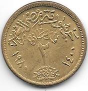 *egypte 2 Piastres 1980 Km 500 Bu - Egypte