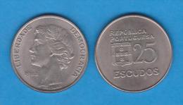 PORTUGAL  25 ESCUDOS 1.983  CU NI  KM#610  EBC/SC  XF/UNC   T-DL-10.663 - Portugal