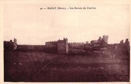 MAROC - RABAT - LES RUINES DU CHELLAH - Rabat