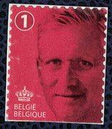 Belgique 2015 Non Oblitéré Used Roi Philippe Rouge Sur Fragment - Bélgica