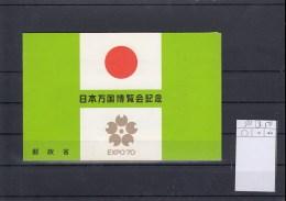 Japan Michel Cat No. Mnh/** Sheet 80 Folder