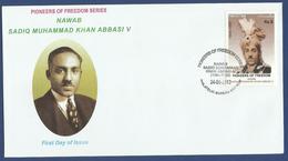 PAKISTAN MNH 2013 FDC FIRST DAY COVER NAWAB OF BAHAWALPUR SADIQ M. KHAN ABBASI PIONEERS OF FREEDOM SERIES FAMOUS PERSON - Pakistan