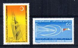 Tunisia - 1975 - 13th Arab Engineers' Union Conference - MNH - Tunisie (1956-...)