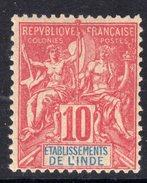 Inde N° 14  X Type Groupe :  10 C. Rouge Trace De  Charnière Sinon  TB