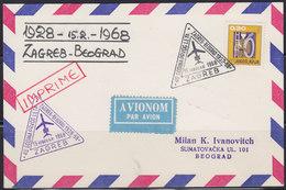 Yugoslavia 1968 Private Airmail Card - 40th Anniversary Of Route Zagreb - Beograd - 1945-1992 République Fédérative Populaire De Yougoslavie