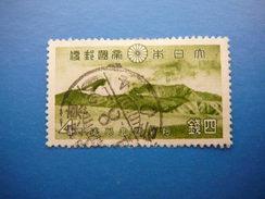 Japan 1939 Used  # Mi. 281  National Park - 1926-89 Empereur Hirohito (Ere Showa)