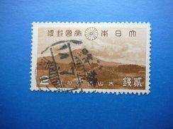 Japan 1939 Used  # Mi. 276  National Park - 1926-89 Empereur Hirohito (Ere Showa)