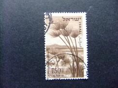 ISRAEL 1953 - 56 LAC De HOULA Yvert & Tellier N PA 15 º FU - Israel