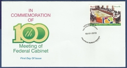 PAKISTAN 2012 MNH FDC FIRST DAY COVER PM PRIME MINISTER 100th MEETING OF THE FEDERAL CABINET OF PAKISTAN - Pakistan