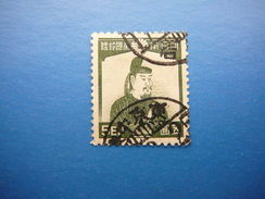 Japan 1939 Used  # Mi. 270 - 1926-89 Empereur Hirohito (Ere Showa)