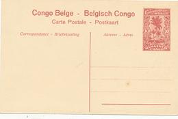 CONGO-BELGE / BELGISCH-KONGO - Basoko - Ganzsachen
