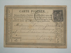 FRANCE 1878 CARTE POSTALE SOISSONS TO PARIS SAGE TYPE II - 1876-1898 Sage (Type II)