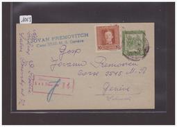 AUTRICHE KUK FELDPOST - ZENSURIERT GANZSACHE - CARTE ENTIER POSTAL CENSUREE - CENSORED - 1850-1918 Empire