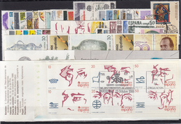 ESPAÑA 1988 Nº 2927/85 AÑO COMPLETO USADO 55 SELLOS,2 HB,1 CARNET - España