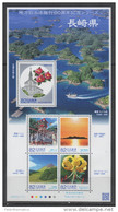 JAPAN, 2015, MNH, NASAKI  LOCAL GOVERNMENT ,LANDSCAPE,  SUNSET, FLOWERS, BOATS , MOUNTAINS, SHEETLET - Geography