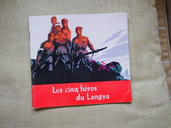 Petite Histoire Patriotique Chinoise Illustrée - Libri, Riviste & Cataloghi