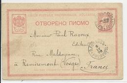 BULGARIE - 1898 - CARTE ENTIER De PHILIPPOPLE Pour REMIREMONT VOSGES - FRANCE - Postkaarten