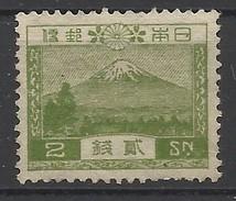 JAPAN..1926..Michel # 177 I...MH.