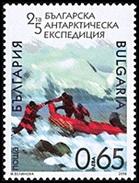 BULGARIA \ BULGARIE - 2016 - 25ans Bulgarian Antarctique Expedition  - 1v** - Nuovi